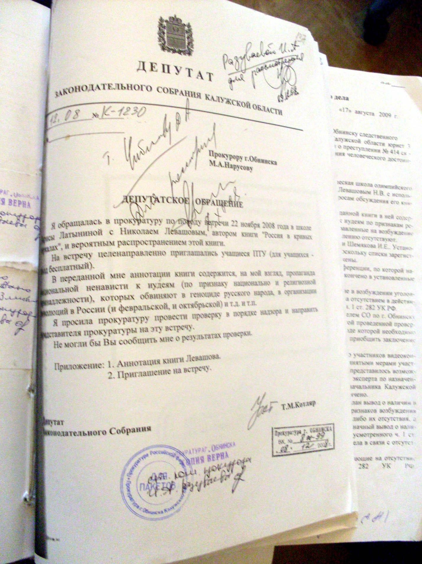 Проститутки азербайджанки спб 2 фотография